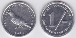 Somaliland 1 shilling 1994.jpg