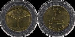 Yemen 20 rial 2004.png