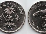 Maldivian 5 rufiyaa coin