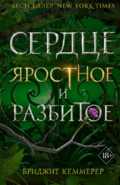 AHSFAB cover, Russian