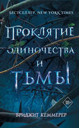 ACSDAL cover, Russian