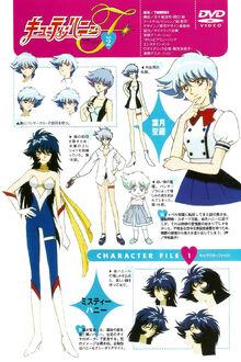 Seira profile.jpg