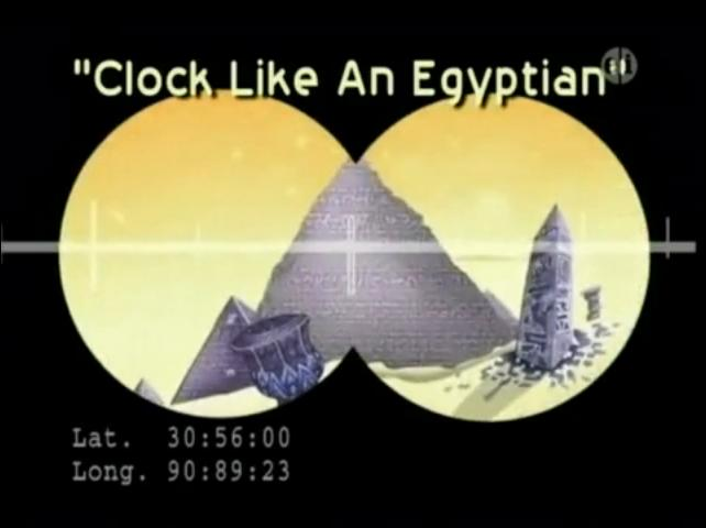 Clock Like an Egyptian