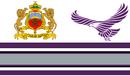 National Seal of Al Maghrib