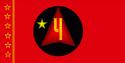 Flag of Ћánтenья Xánténia