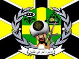 Jihad on Neutrality