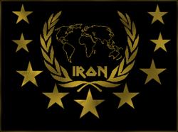IRONbetaflag.png