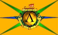 ArGo Official Flag