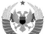 Union of Communist Republics
