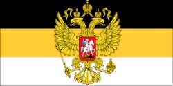 TRE Official Flag