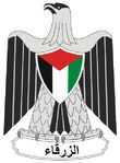Coat of Arms of Zarqa