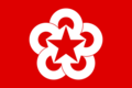 COMECON Flag.png