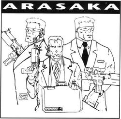 Corporaciones ejecutivos Arasaka.png