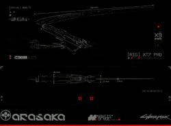 Skan plakatu Cyberpunka PGA2019 by Szynka013