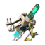 HealOnKill Icon CP2077.png