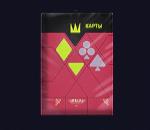 Cyberpunk 2077 Kartenspiel
