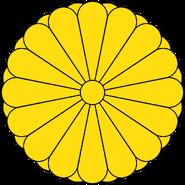 Imperial Household of Japan Seal
