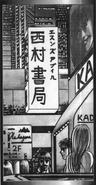 PacificRim Japan 2020p1
