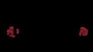 Valentinos Logotype