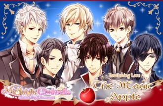 Midnight Cinderella The Magic Apple Event.png