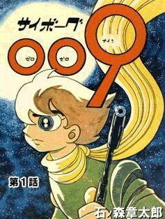 Original '64 cover.jpg