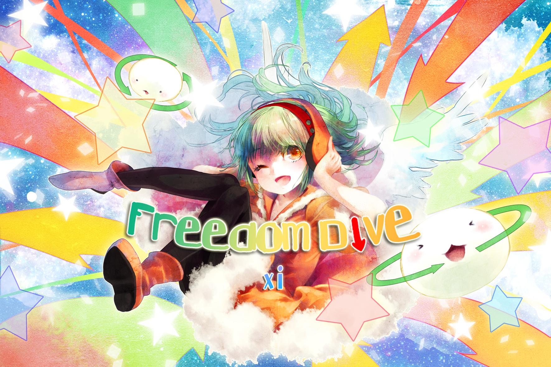 Freedom D↓ve