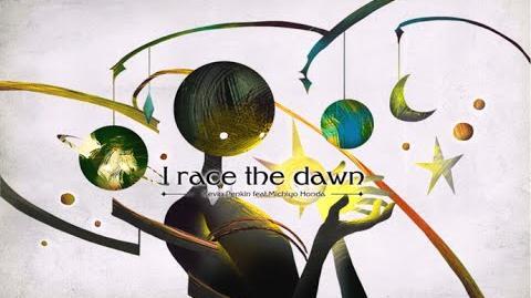 Deemo_-_I_race_the_dawn
