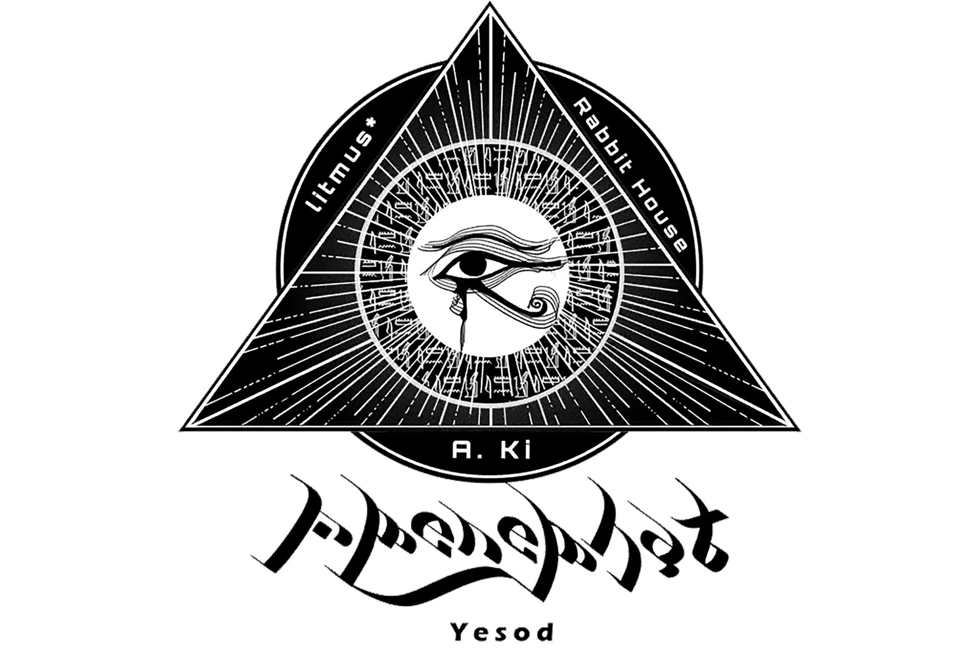 Amenemhat.png