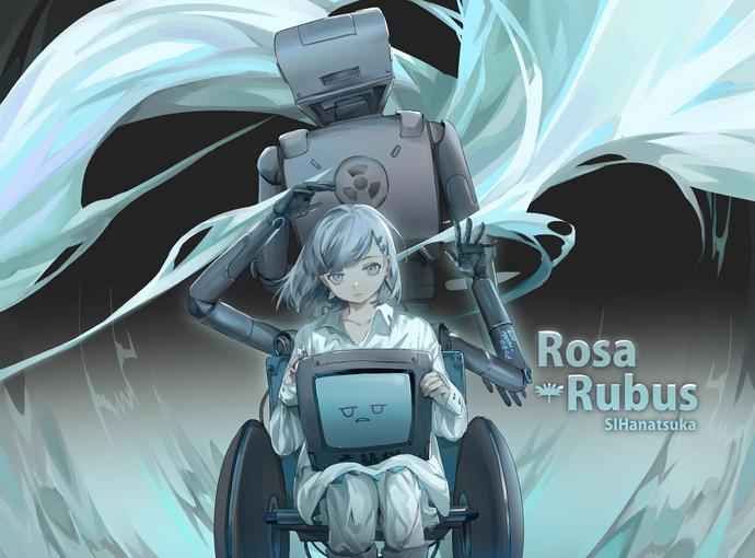 Rosa Rubus.png