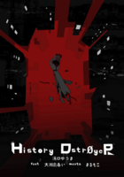 History Dstr∅yeR