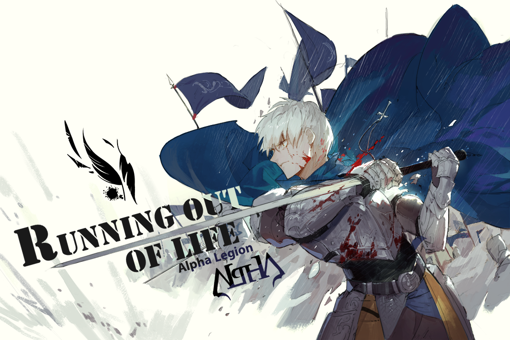 Running out of Life (Cytus Alpha)