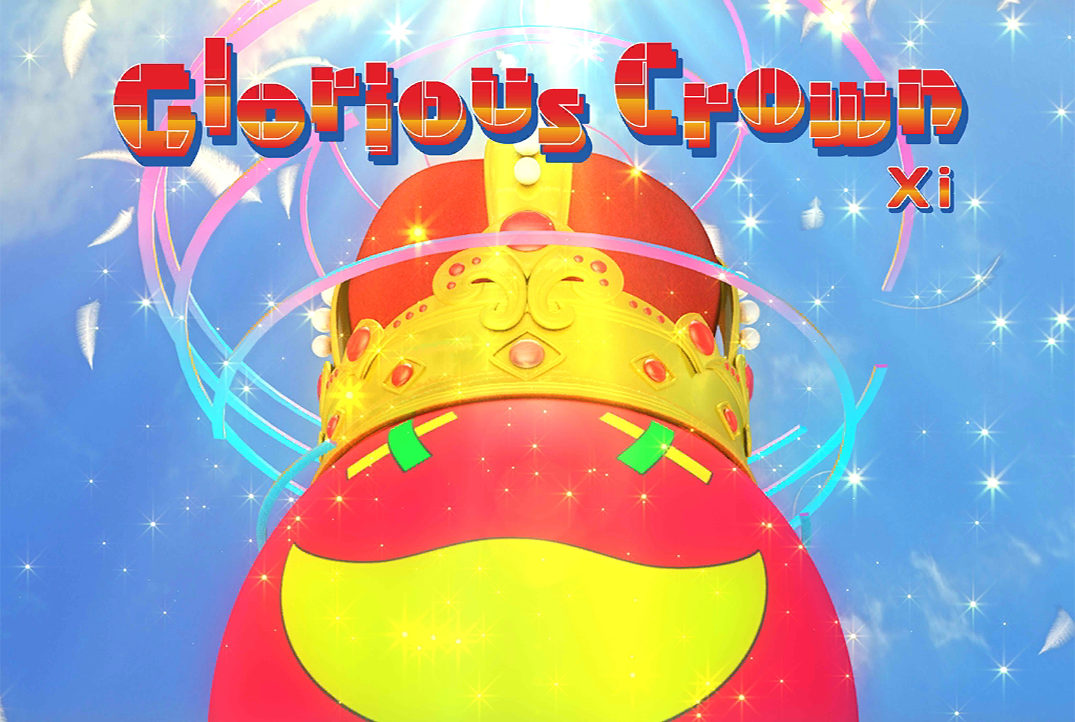 Glorious Crown.png