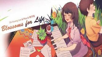 Cytus_II_Blossoms_for_Life_-_Shi_Kuang_Lee_&_Pico_&_林子玹【音源】_【高音質】
