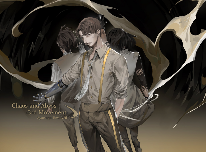 Chaos and Abyss -3rd Movement-.png