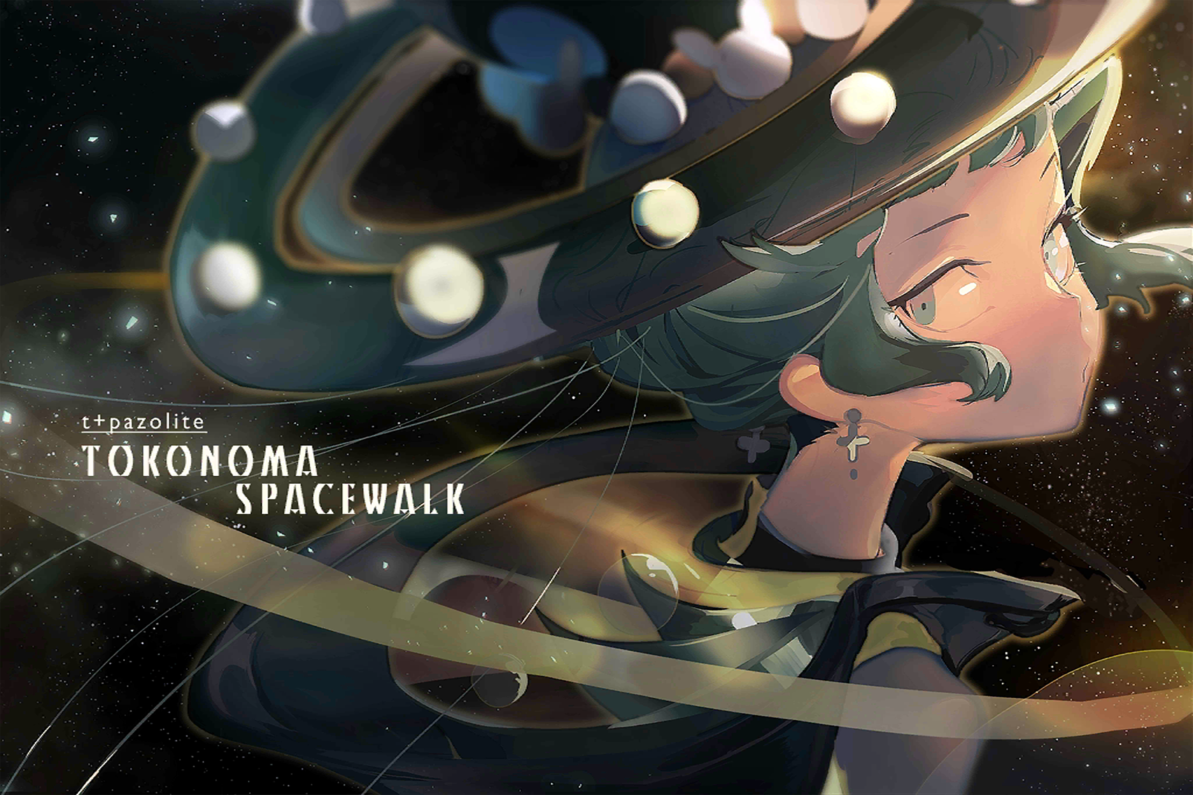 TOKONOMA Spacewalk.png