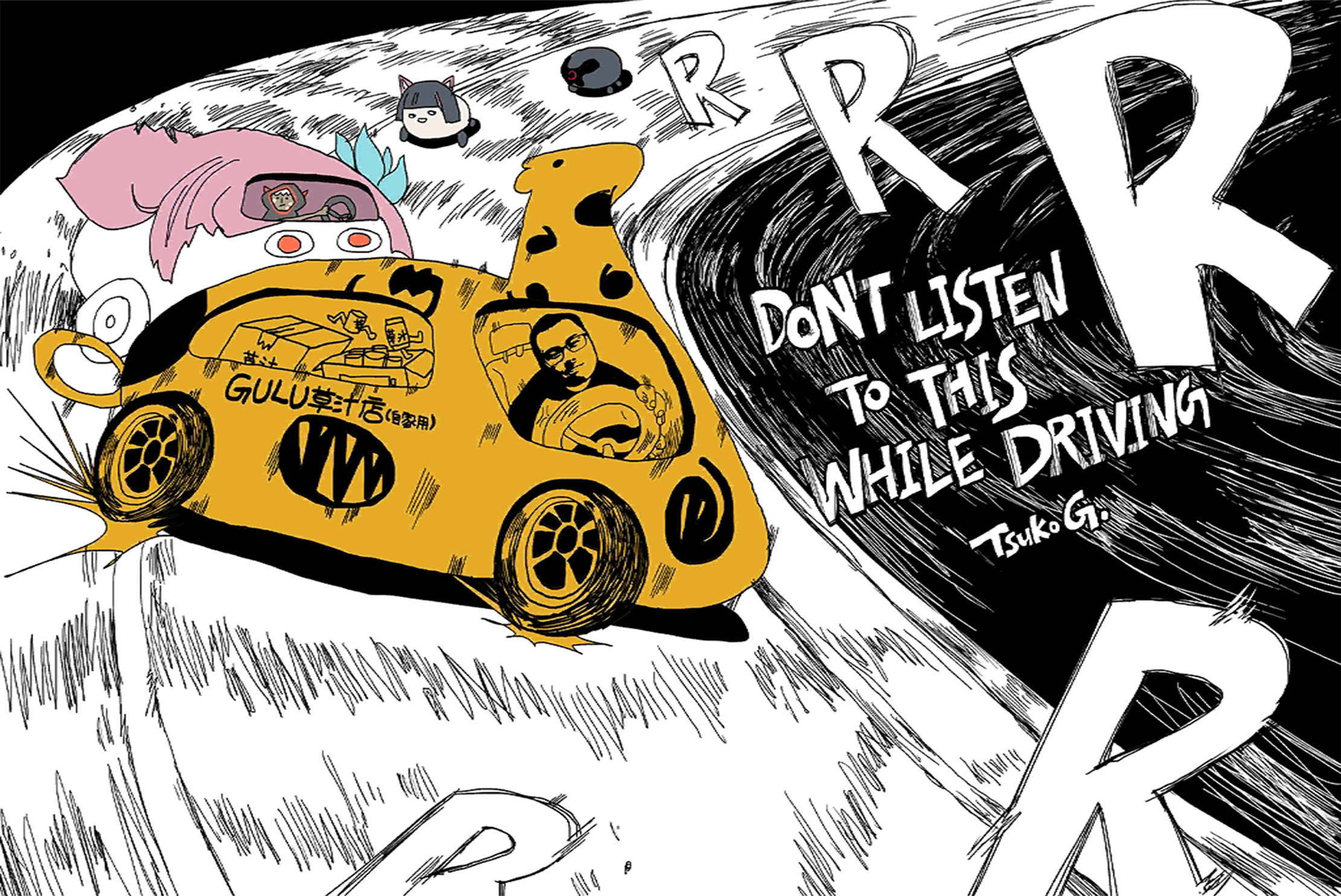 DON'T LISTEN TO THIS WHILE DRIVING.png