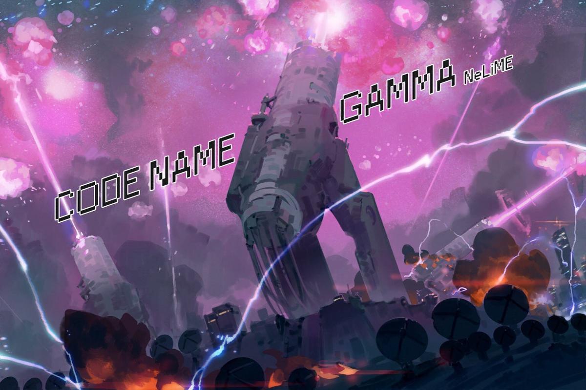 CODE NAME GAMMA.png