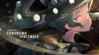 Cytus_II_TOKONOMA_Spacewalk_-_t_pazolite_【音源】_【高音質】