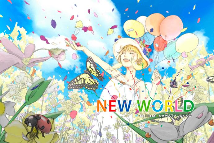 New World (Cytus II).png