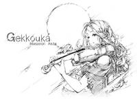 Gekkouka