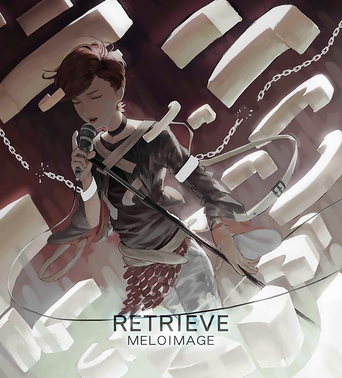 RETRIEVE.png