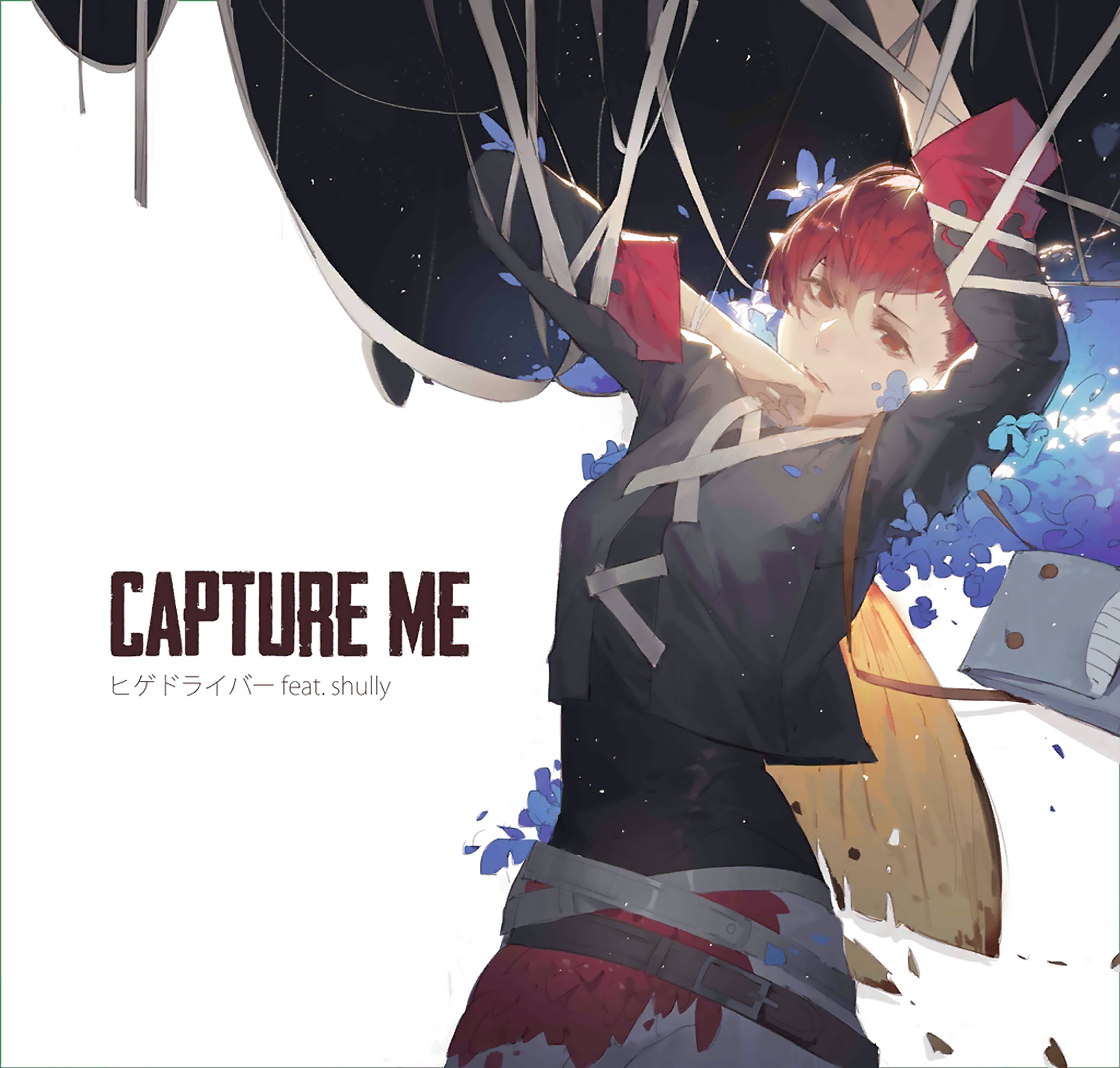 Capture me.png
