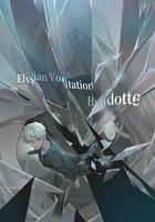 Elysian Volitation