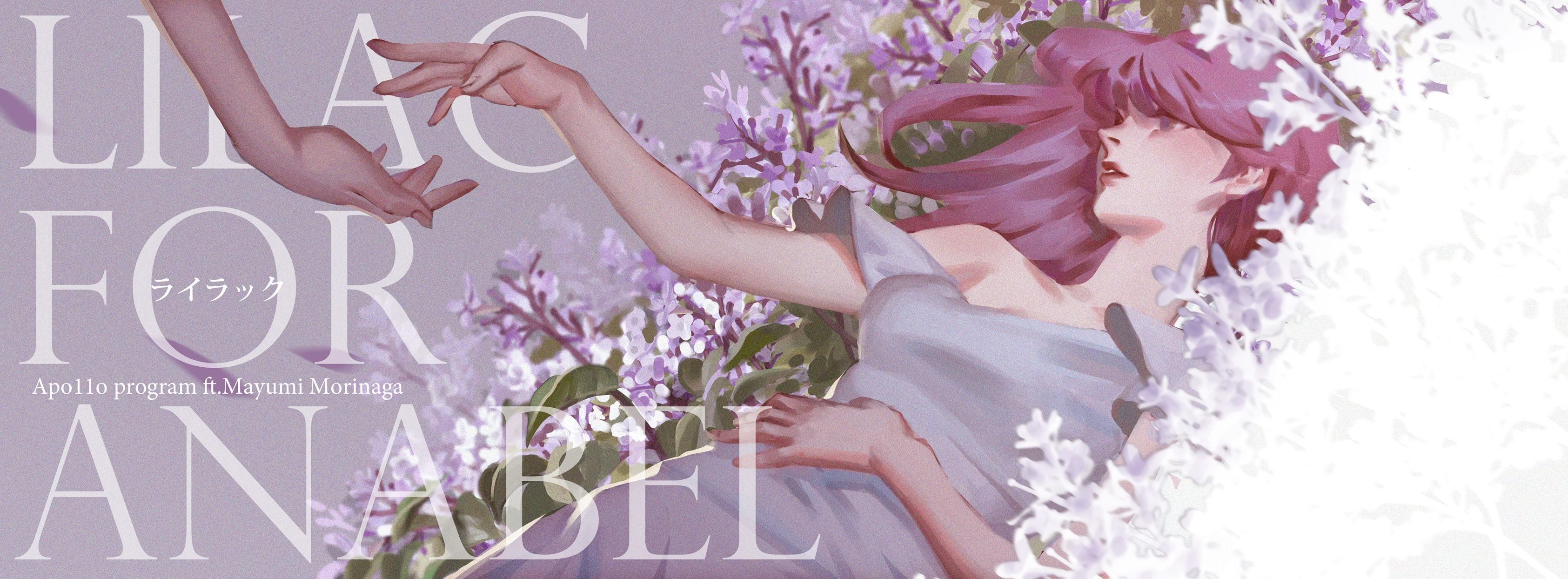 Lilac for Anabel.png