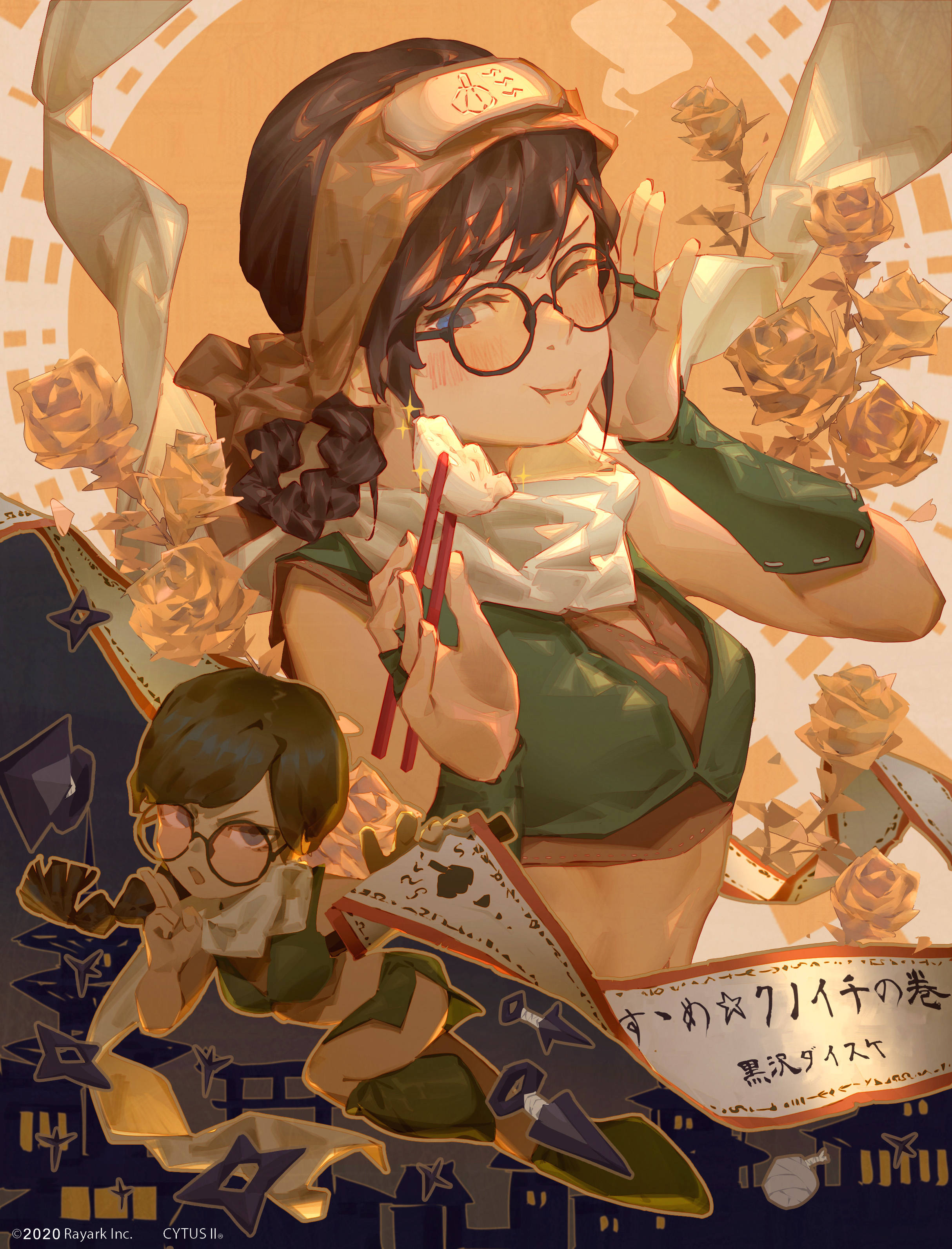 すゝめ☆クノイチの巻.png