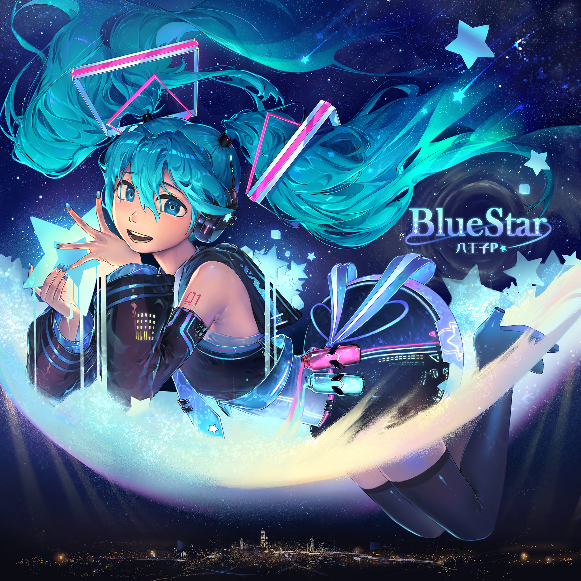 Blue Star.png
