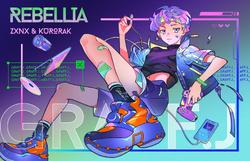 REBELLIA