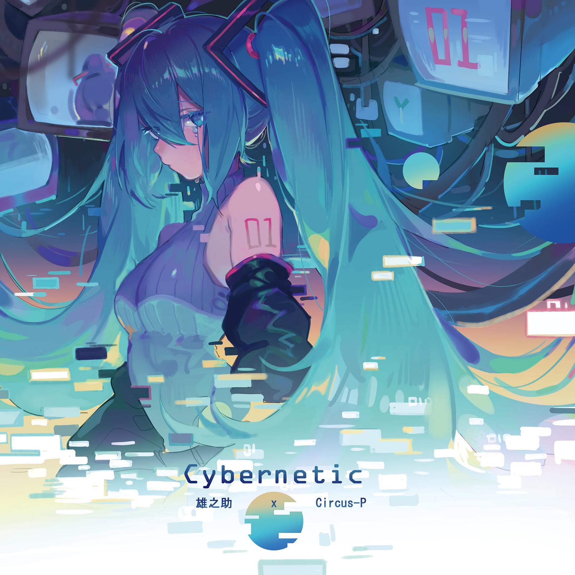 Cybernetic.png