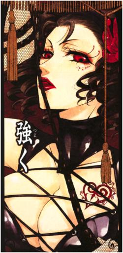Beast kolor manga.PNG