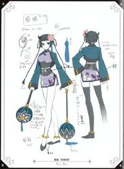 Ran mao artbook.png